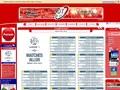 Stade de Reims - Le Webzine